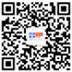 环球教育威海校区微信